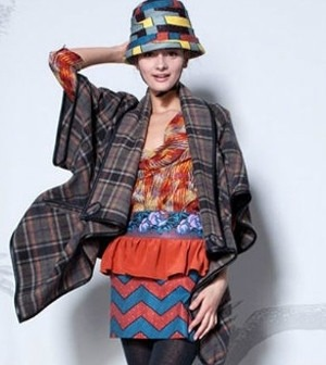 Modelling Upcycled Clothes | Upcycling - a new wave towards sustainability